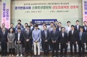 SK인포섹, '스마트 산업단지 융합보안' 선보여